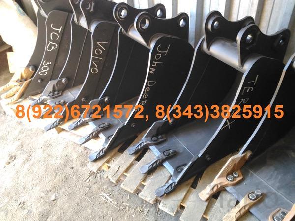 Ковши для Jcb 3cx Volvo BL61 BL71 Hyundai H940 H930 Hidromek HMK102