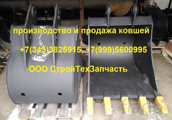 Ковш 1 куб на ТВЭКС ЕК-18, ЕТ-18, ЭО-3323А