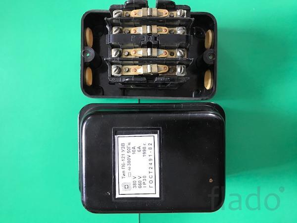 Пускатель магнитный п6-121 у3б