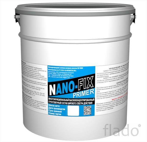 Средство для обеспечение адгезии NANO-FIX PRIMER