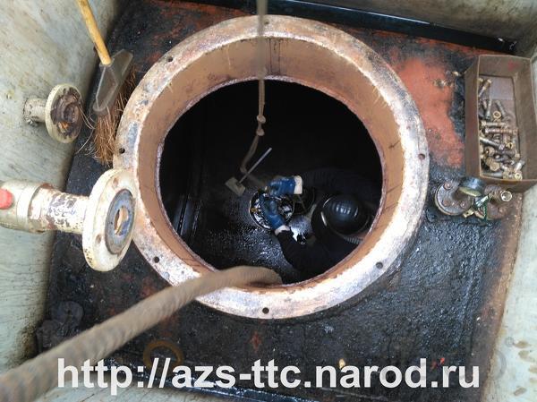 Зачистка резервуаров хранения топлива АЗС