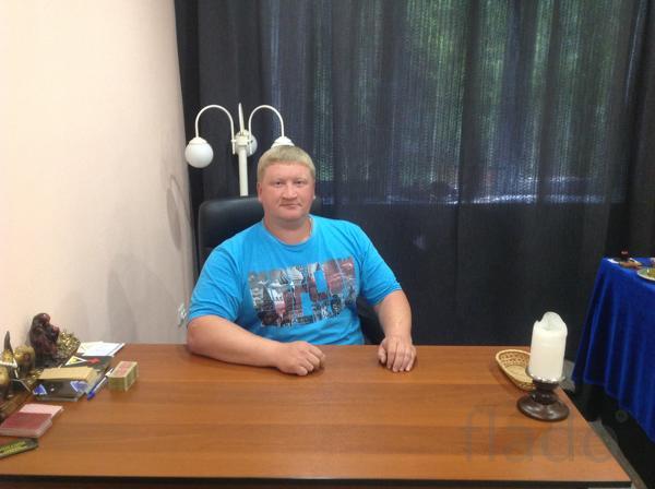Ритуалы и обряды в Хабаровске. Помощь мага в Хабаровске.