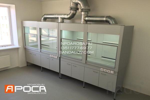 Шкафы лабораторные вытяжные ШВ Ароса Челябинск