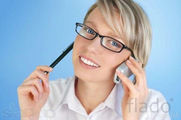 помощник на телефон