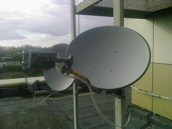 Комплект VSAT 0,74 + HN9260 (Ku диапазон)