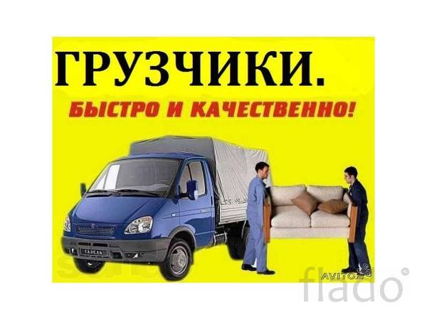 Заказывайте грузчиков по телефону 271-50-31