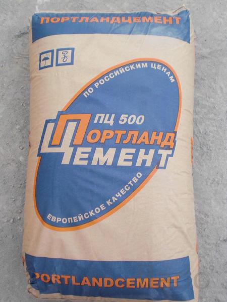 Цемент м500  пеноблоки сухая смесь в Домодедово