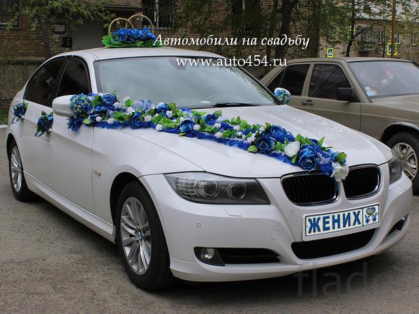 Аренда, прокат белая БМВ 320 на свадьбу