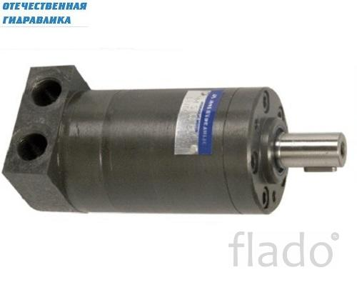 Гидромотор OML 20