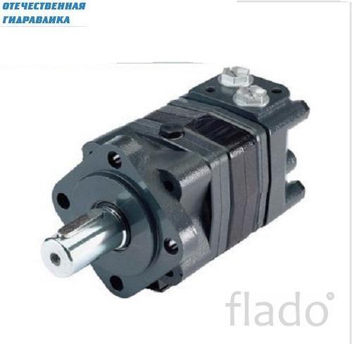 Гидромотор OMSU 315