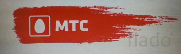 Продаются номера и сим-карты МТС Крым 149-4Х-49