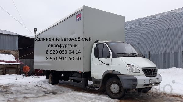 Удлинить Валдай ГАЗ-33106, Валдай Фермер ГАЗ-331063