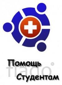 Помощь по курсовой в Калуге