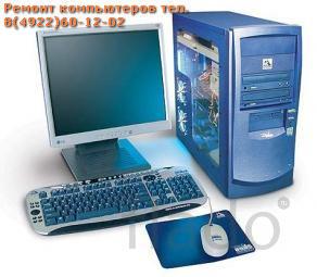 Ремонт компьютеров, мониторов, СВЧ печей, телевизоров т.8(4922)601-202