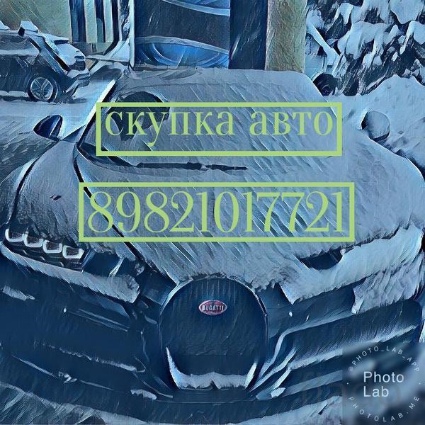 Куплю ВАЗ (LADA) 2102