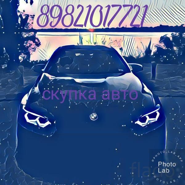 Куплю ВАЗ (LADA) 2114 Samara