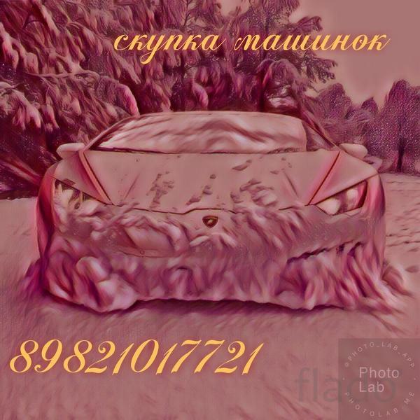 Куплю ВАЗ (LADA) Kalina
