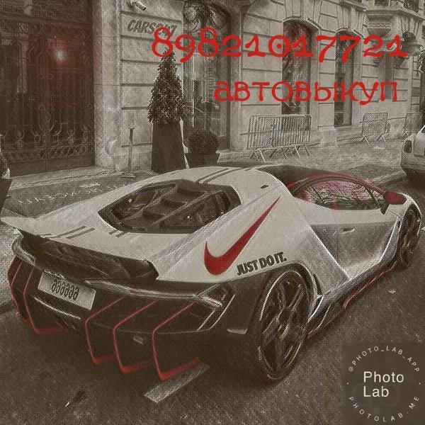 Куплю ВАЗ (LADA) 2109