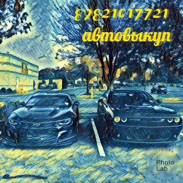 Куплю ВАЗ (LADA) 2110