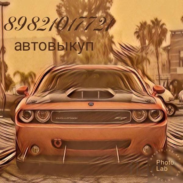 Куплю ВАЗ (LADA) 2113 Samara
