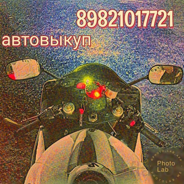Куплю ВАЗ (LADA) 2112