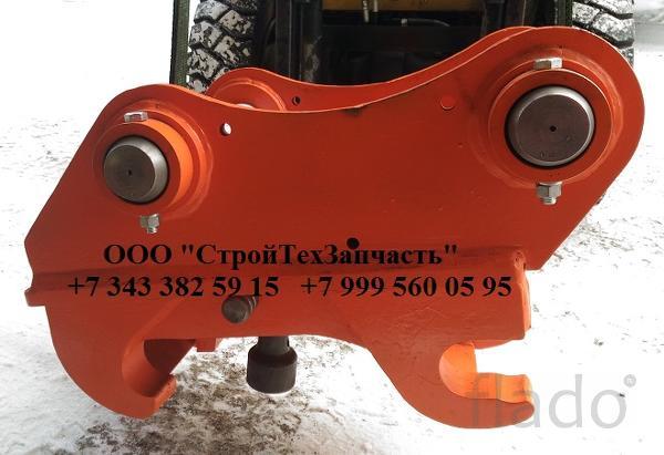 Механический квик каплер на любой экскаватор