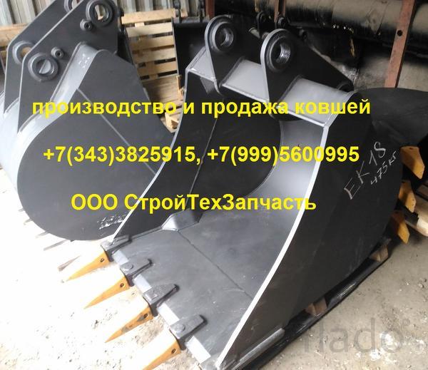 Ковш экскаватора ек18 узкий стандартный