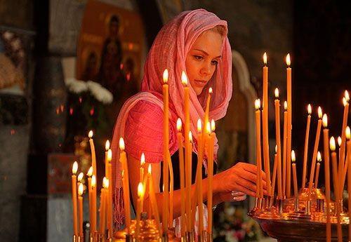 Уберу Черноту Души Помогу в Судьбе... в любви Защита