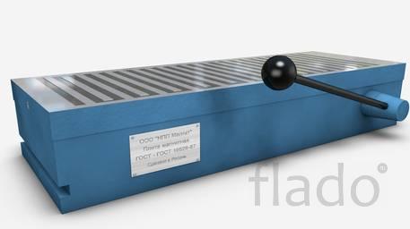 Плита магнитная 250х125 мм