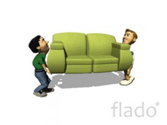 вывоз старой мебели т 464221 Саратов