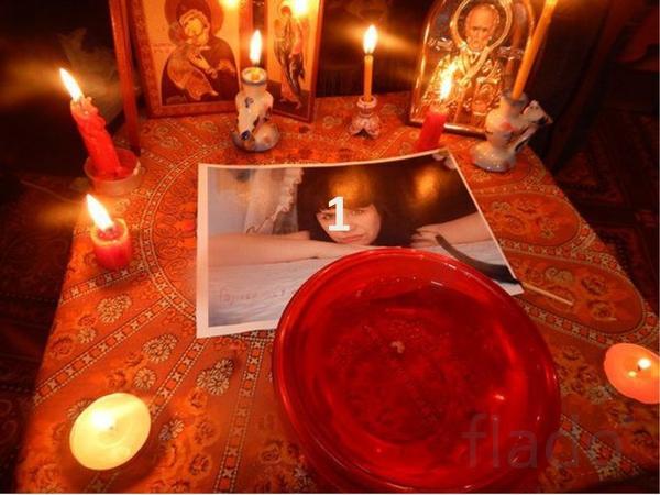 белая магия как вернуть жену ритуал