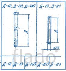 Детали для крепления ригелей Болты и балки Д-12,Д-20,Д-119,Д13,Д-21