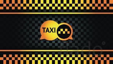 Такси Актау