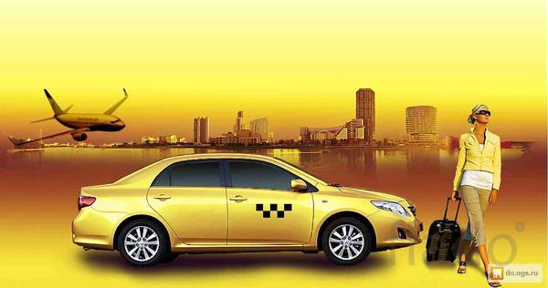 Такси в Актау в аэропорт, Каражанбас, Комсомольское, Тасбулат, Дунга,