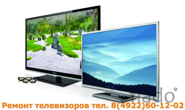 Ремонт телевизоров, компьютеров, мониторов, СВЧ печей т.8(4922)601-202