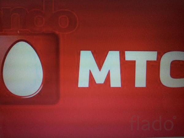 Номера и сим-карты МТС Крым 072-Х2-72