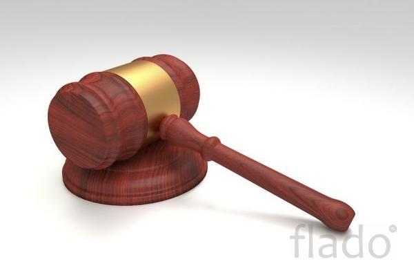 Мобильный Адвокат