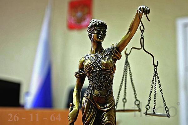 Опытный Юрист