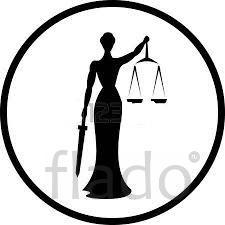 Юридическая справочная