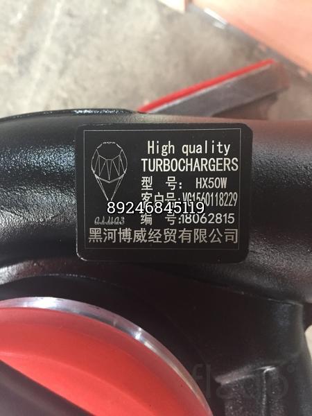 Турбина Howo VG1560118229