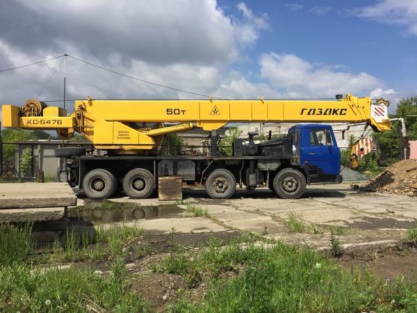 Автокран в аренду 50 тн на базе МАЗ стрела 34м