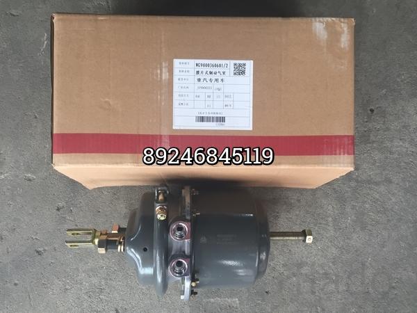 Энергоаккумулятор с коротким штоком большое отверстие А7 Howo WG900036