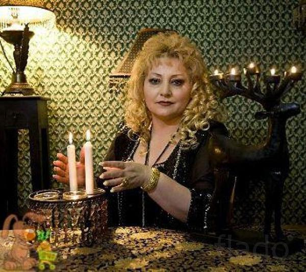 Магические услуги приворот гадалка ясновидящая