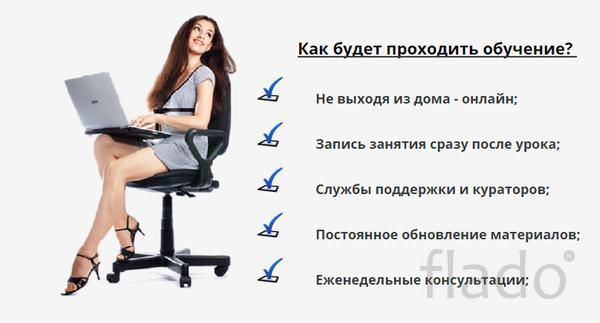Работа дома через интернет без вложений для женщин