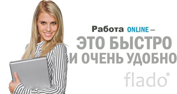 Менеджер по рекламе ( женщина )