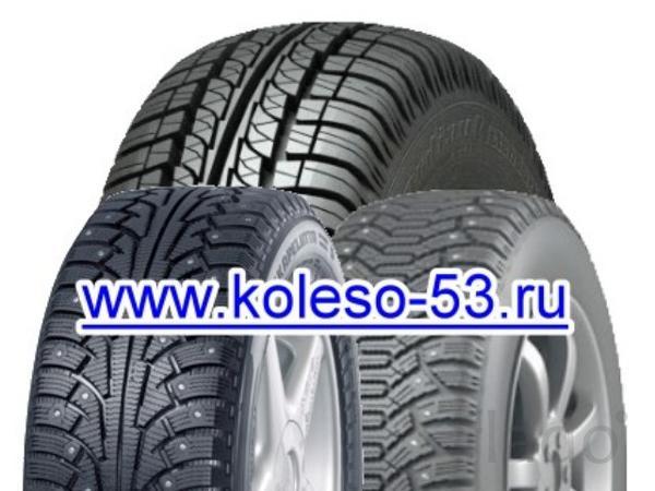 Большой выбор автошин на складе в В. Новгороде