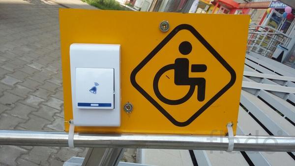 Табличка + звонок для инвалидов / соб.произвдство Уфа