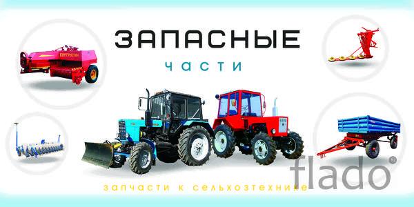 адреса магазинов тракторных запчастей