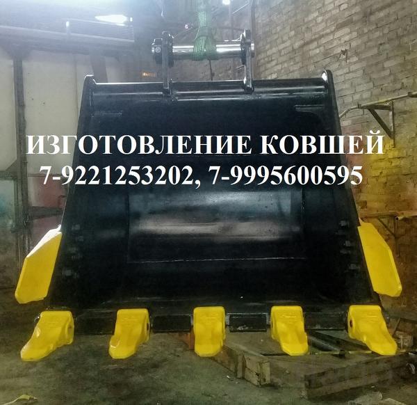 Кубовый ковш на экскаватор дусан 190 225 хендай 200 220
