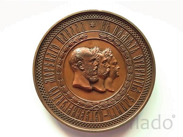 Продаю настольную медаль Открытие Санкт-Петербургского морского канала